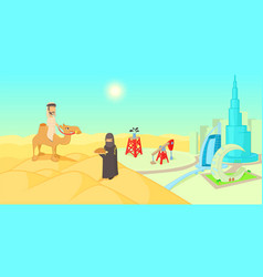 uae travel horizontal banner cartoon style vector image