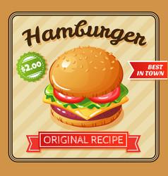 hamburger flat poster vector image