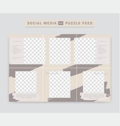 Home furniture social media ig instagram puzzle vector
