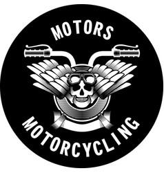motorcycle ribbon emblem vector image