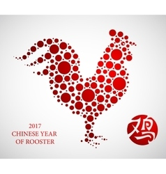 Red Rooster as symbol of 2017 by Chinese zodiac vector