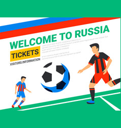 soccer players with football ball welcome to vector image