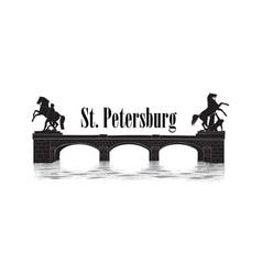 st petersburg city symbol russia anichov bridge vector image