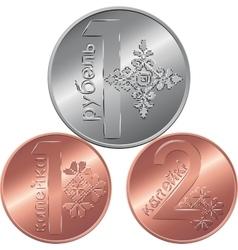 Set reverse new Belarusian Money coins vector image vector image