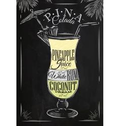 Pina Colada cocktail chalk vector image vector image