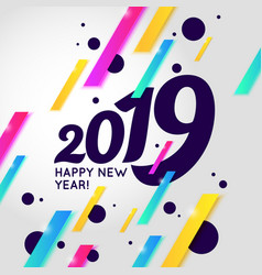a happy new year poster vector image