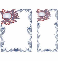 Elegant borders a vector