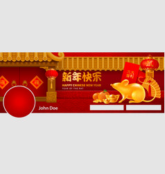 Chinese new year cover template for social vector