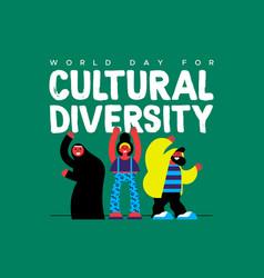 Cultural diversity card diverse friend group vector