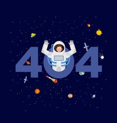 error 404 astronaut surprise page not found vector image