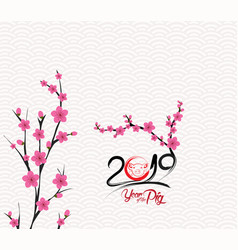 happy chinese new year 2018 card is blossom year vector image