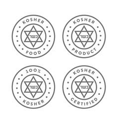 Kosher food icon set vector