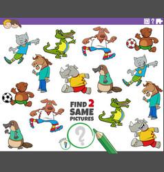 Find two same animals task for children vector