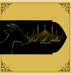 Islamic eid al adha festival background design vector