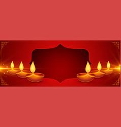 Shiny happy diwali red banner with diya design vector
