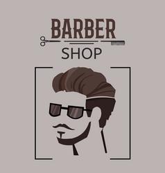 Sketch barber shop poster vector