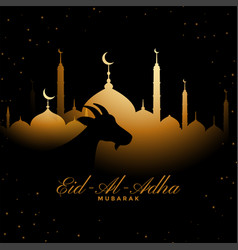 eid al adha traditional golden festival vector image