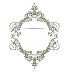 stylish retro lace border in vector image