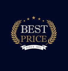 best price logo vector image