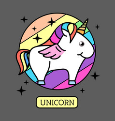 fantasy animal horse unicorn vector image