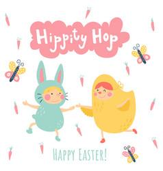 hippity hop vector image
