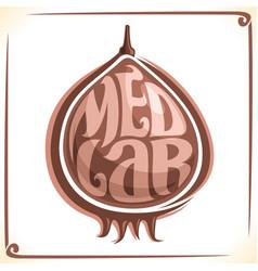 Logo for medlar fruit vector