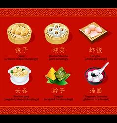 Chinese dumplings set I vector image vector image