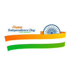 Indian independence day graphic background vector