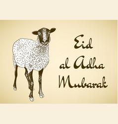 eid al adha mubarak vector image