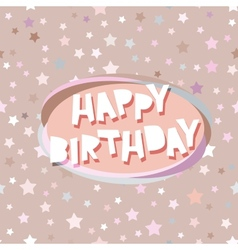 Happy birthday card seamless pattern with stars vector image