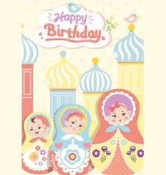 Baby birthday vector