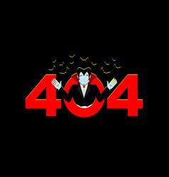 error 404 vampire surprise page not found vector image