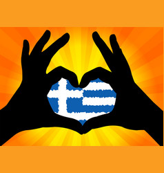 i love greece concept vector image