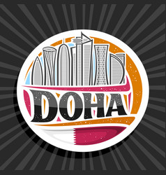 logo for doha vector image