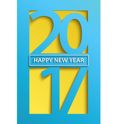 Modern happy new year 2017 greeting card vector