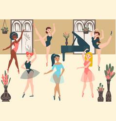 Dancer ballerinas school modern classic dance vector