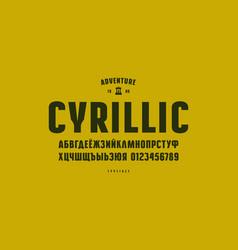 Original cyrillic sans serif font vector