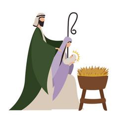 Virgin mary joseph and bajesus design vector