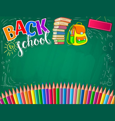 blackboard bright banner blank for text vector image