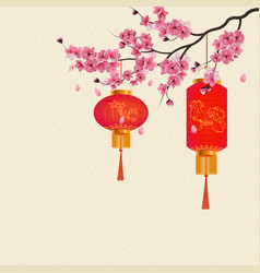 chinese new year two red lanterns on a branch of vector image