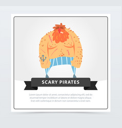 redhead muscular pirate bearded filibuster scary vector image