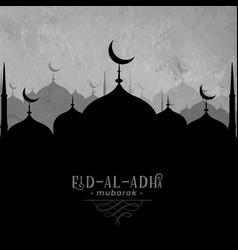 eid al adha mubarak mosque background vector image