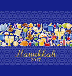 Jewish holiday hanukkah banners set vector