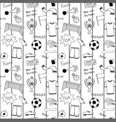 russian football doodle striped seamless pattern vector image