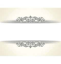 Banner islam ethnic design White Invitation vector image