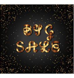 big sale gold sign on black background vector image