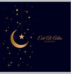 eid al adha beautiful golden moon and star vector image