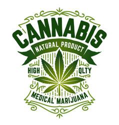 cannabis emblem vector image