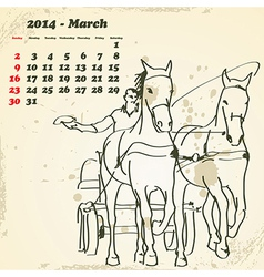 March 2014 hand drawn horse calendar vector image