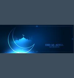 Islamic eid-al-adha concept banner in shiny blue vector